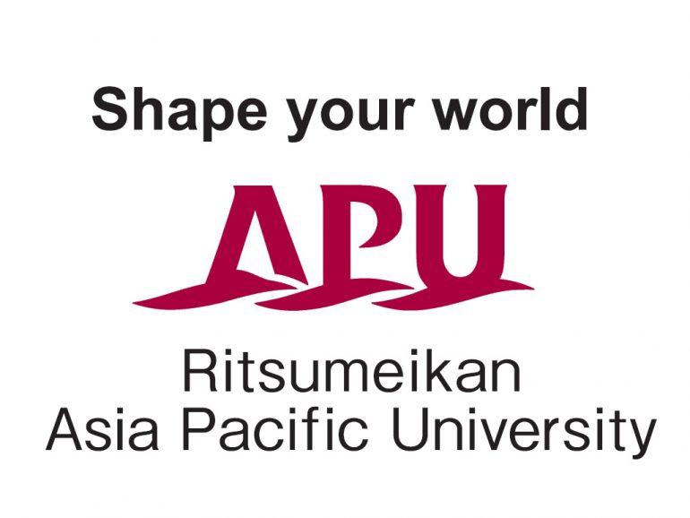 منحة للدراسات العليا في اليابان