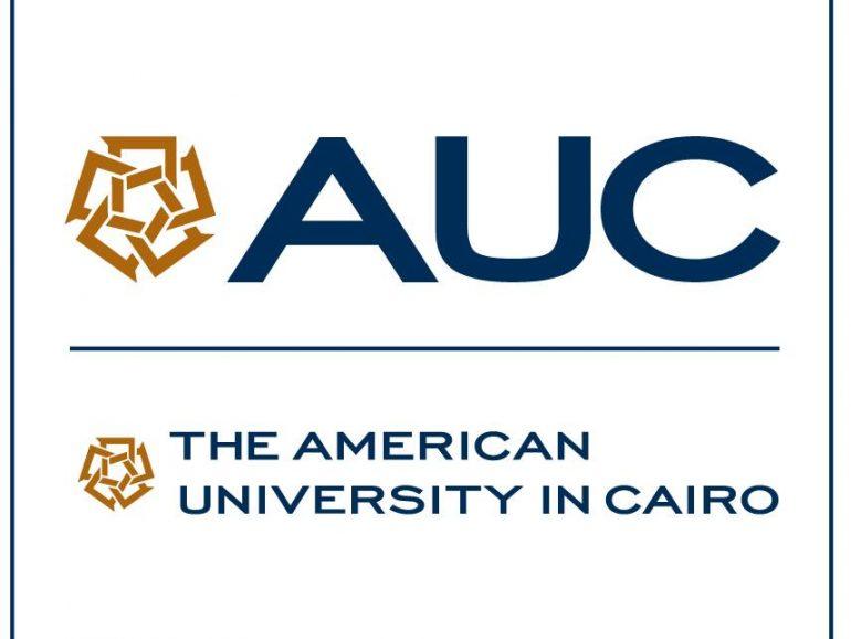 منح الدراسات العليا في الجامعة الأميركية بالقاهرة