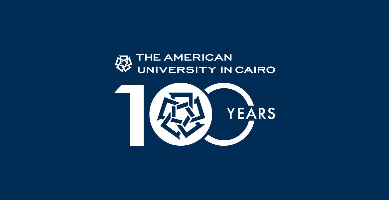 زمالات اللاجئين في الجامعة الأميركية بالقاهرة