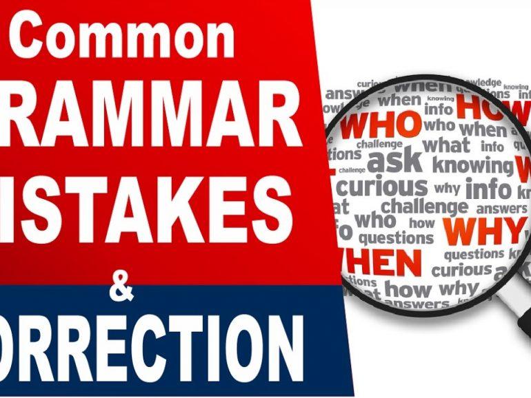 موقع يساعدك في تصحيح قواعد اللغة الإنكليزية