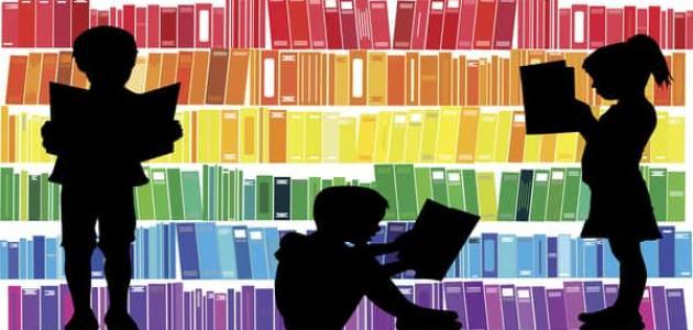 أهمية المطالعة في حياتنا اليومية