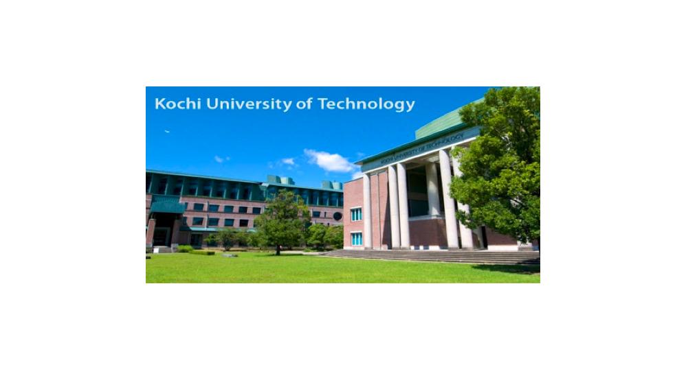 منحة جامعة كوتشي للتكنولوجيا للدراسات العليا