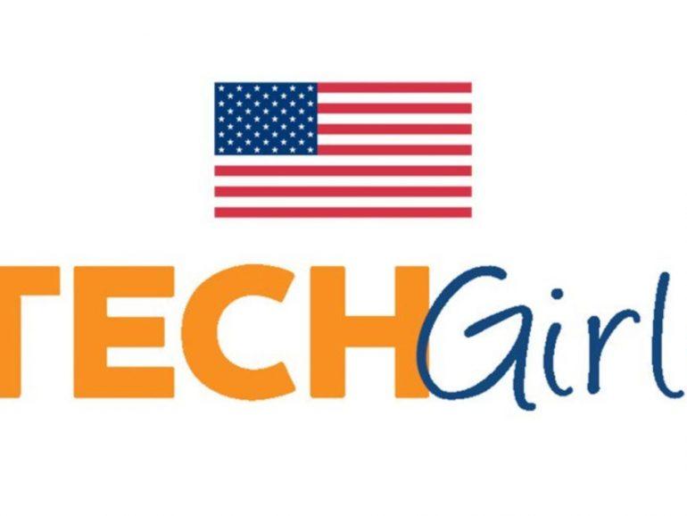 برنامج التبادل الصيفي TechGirls لفتيات المدارس الثانوية في الولايات المتحدة