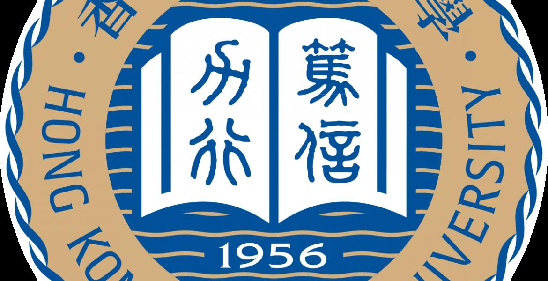 درجة الماجستير في إدارة الأعمال في HKBU