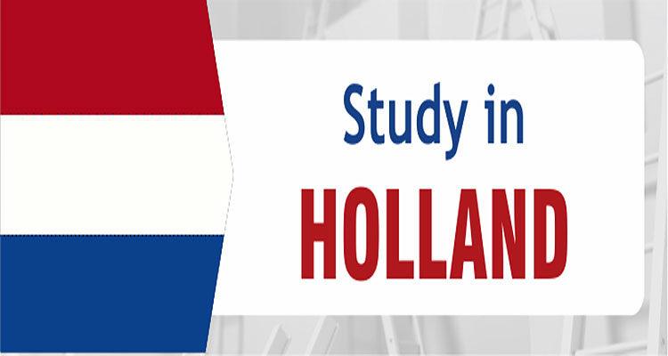 منحة التفوق لدراسة الماجستير في هولندا