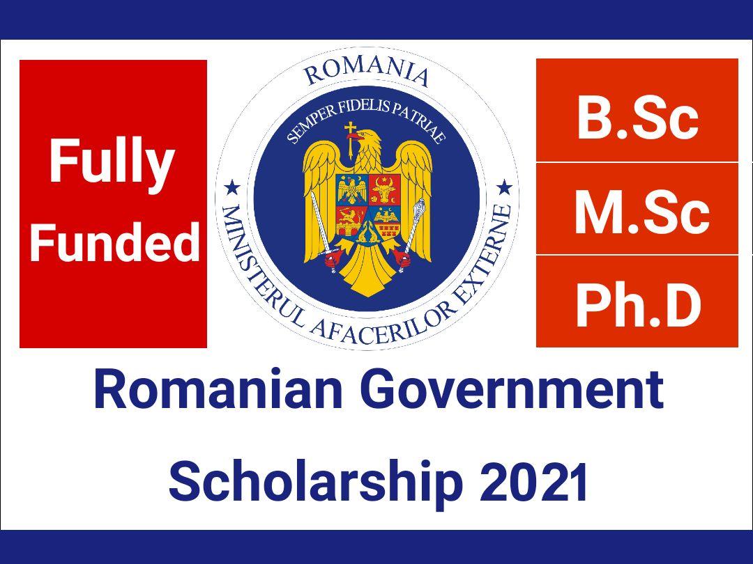 منحة حكومة رومانيا