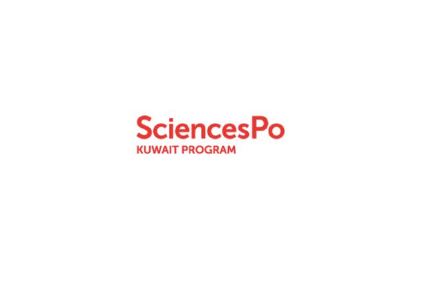 منحة الكويت للطلاب العرب للدراسة في معهد الدراسات السياسية بفرنسا