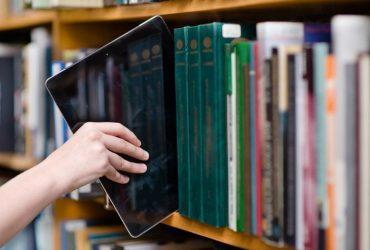 المكتبة الرّقمية